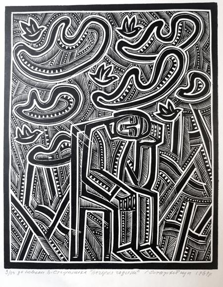 """Іван Остафійчук """"Вечірня година"""". Ілюстрації до збірки оповідань В. Стефаника."""