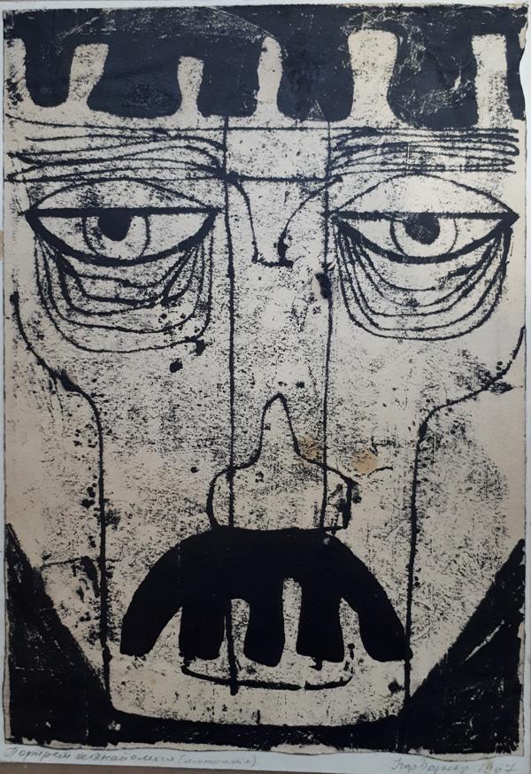 """Ігор Боднар. """"Портрет незнайомця"""". 1967"""