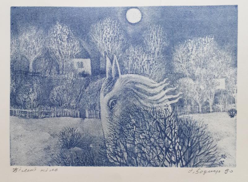 """Ігор Боднар. """"Білий кінь"""", 1990"""