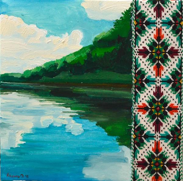 Олеся Казнох «Тиха річка». З циклу «Співставляння»