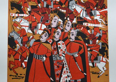 "Bohdan Soroka ""Hetmans and starshyna"" (Cossack leaders)"