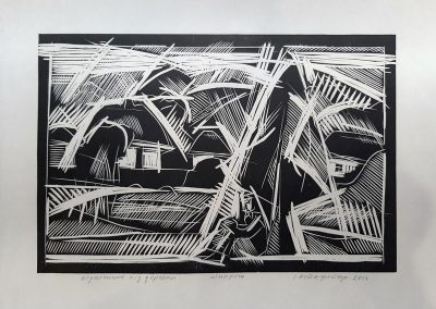 """Ivan Ostafiychuk """"Rest under the tree"""", 2014"""
