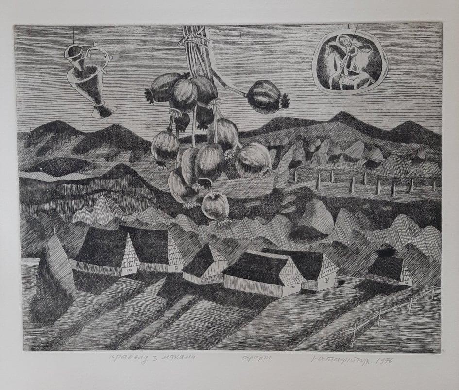 Ivan Ostafiychuk. Landscape with poppies. 1976