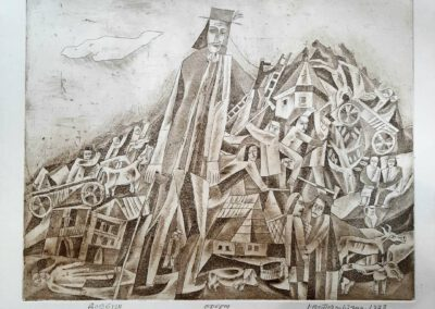 Dovbush series. Ivan Ostafiychuk